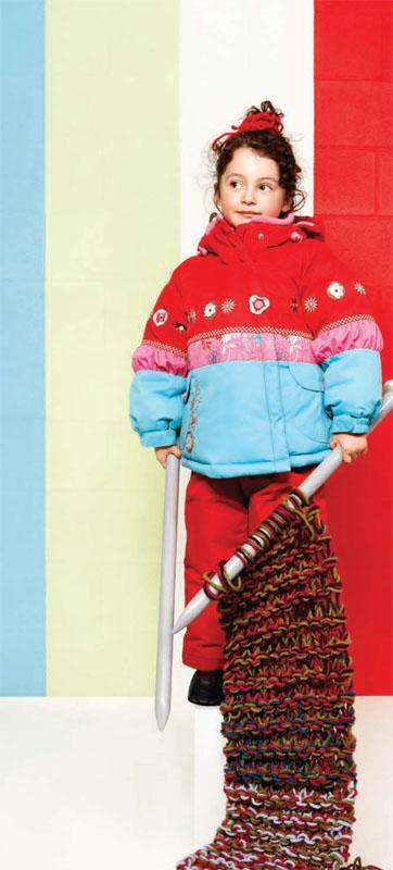 Детская Одежда Дешевая Доставка